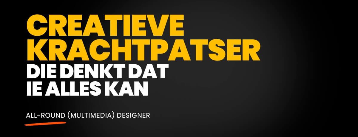 vacature all-round multimedia designer